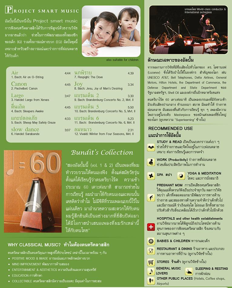 new_italian_orchestra_dvd_cover_RV