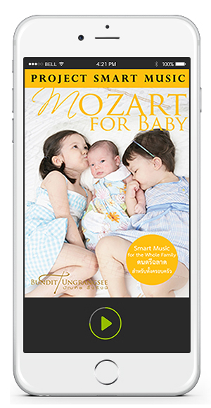 mozart-for-baby